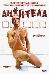Antikorper.jpg